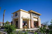 The Coffee Bean and Tea Leaf at Sierra Lakes Village in Fontana, California